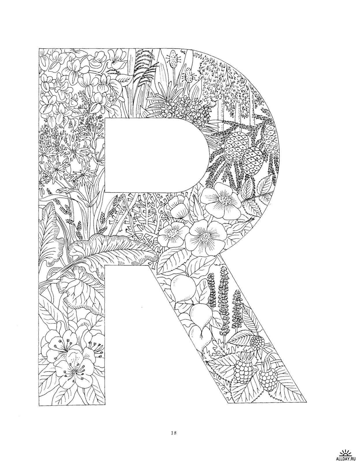 Printable Color Pages Letter R DesignColorPrintable Coloring