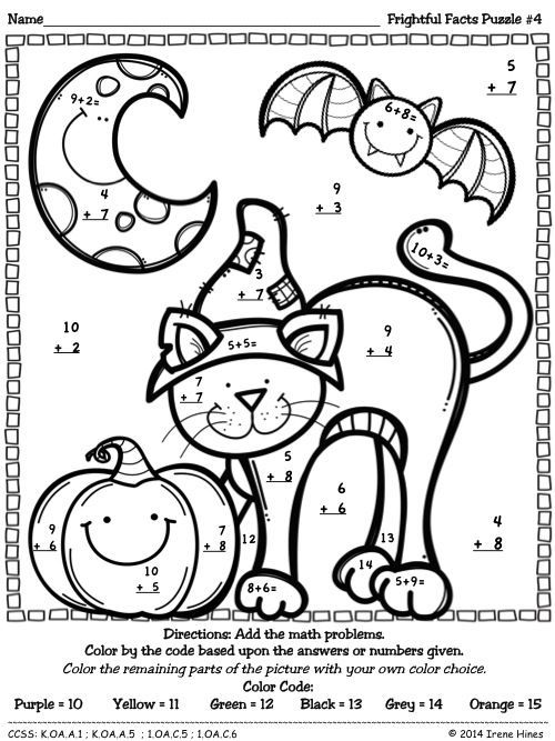 Printable halloween color by number pages for kids was posted in april