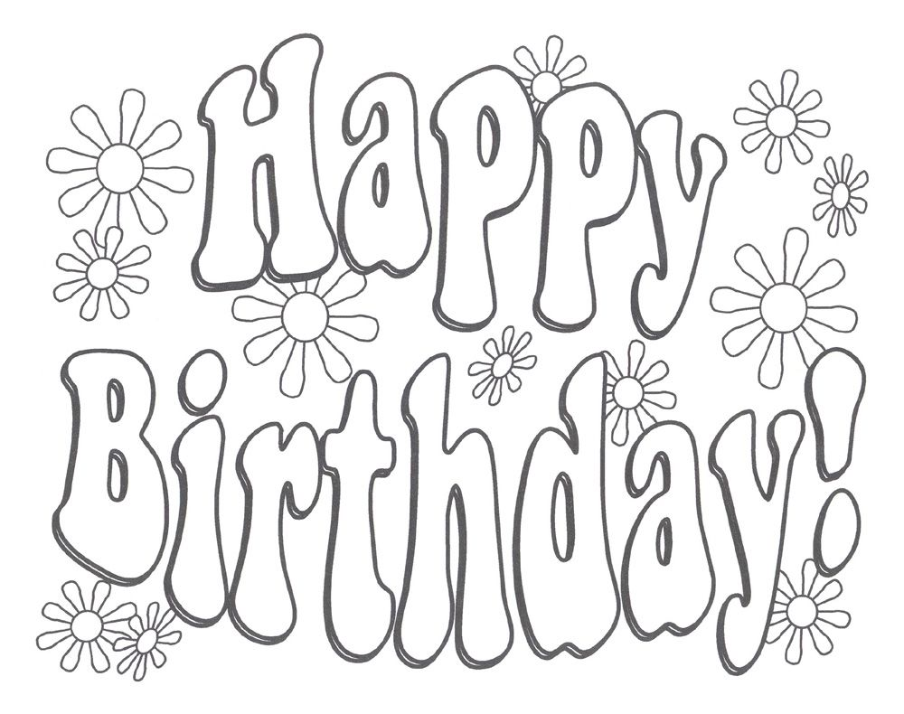 Happy Birthday Coloring Pages | Happy birthday coloring pages, Coloring  birthday cards, Birthday coloring pages