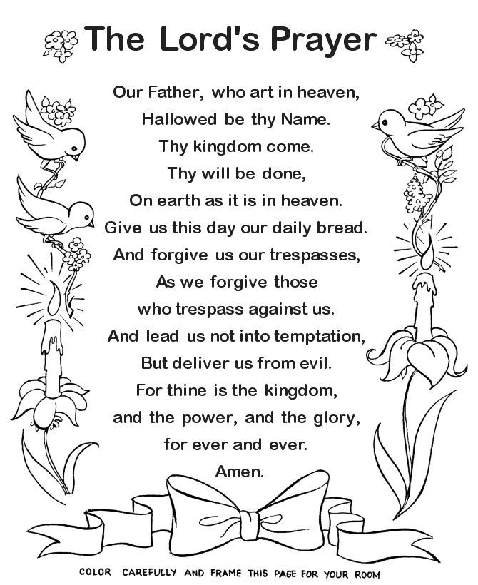 God Gave Us Heaven Coloring PagesGavePrintable Coloring Pages