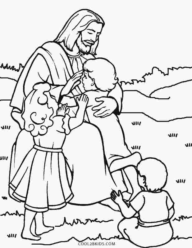 - Sunday School Coloring Pages Jesus Loves Me Jesus Loves You - Coloring  Home