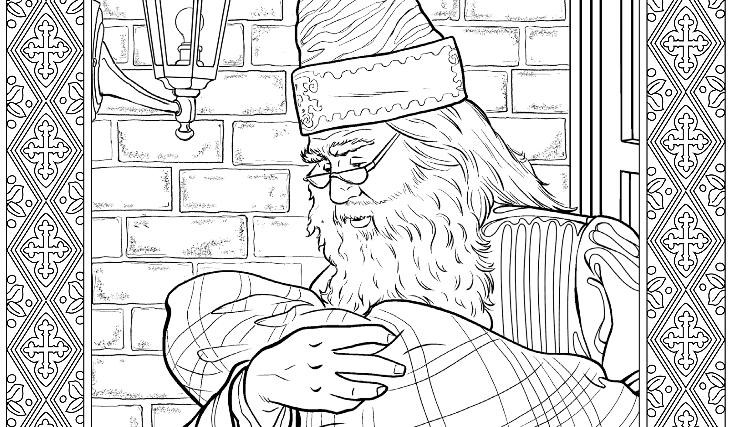Harry Potter Adult Coloring Pages Az Coloring Pages