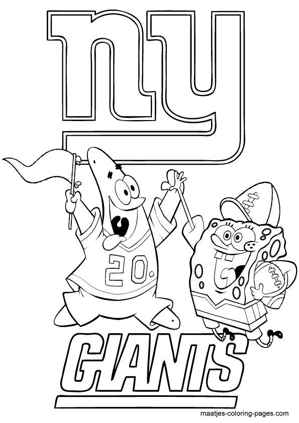 New York Giants Helmets Coloring Page