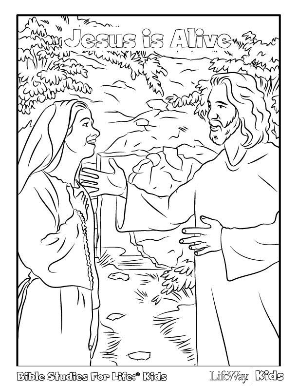 bible luke coloring pages - photo#10