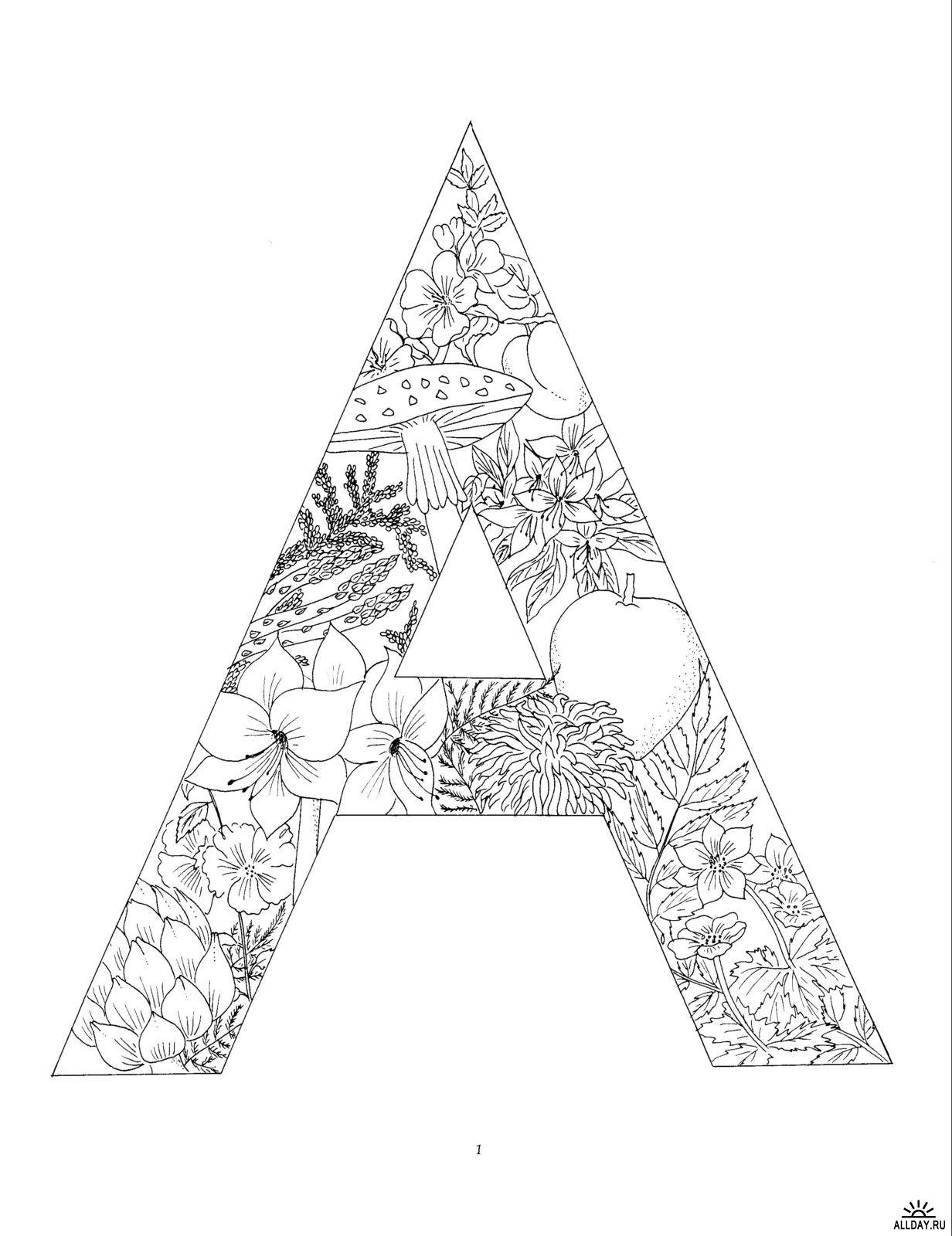 Coloring Pages : Coloring For Adults Letter Nice Intricate ...