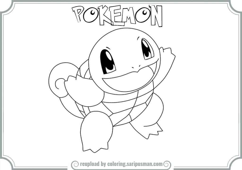 pokemon squirtle coloring pages - photo#35