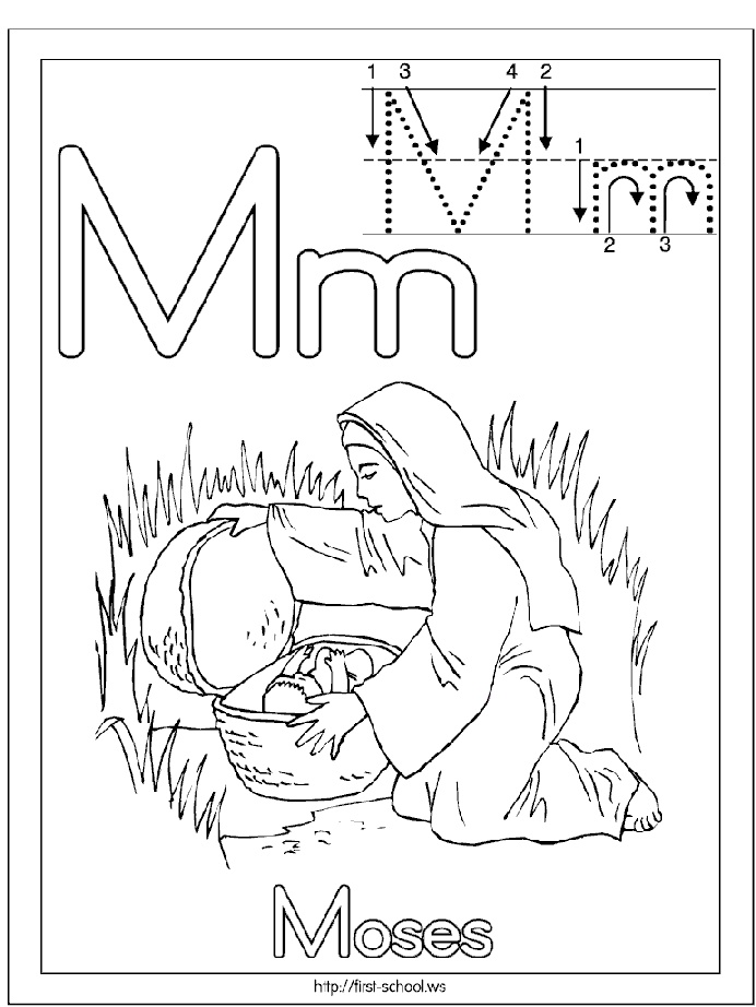 henry mudge coloring pages - photo#2