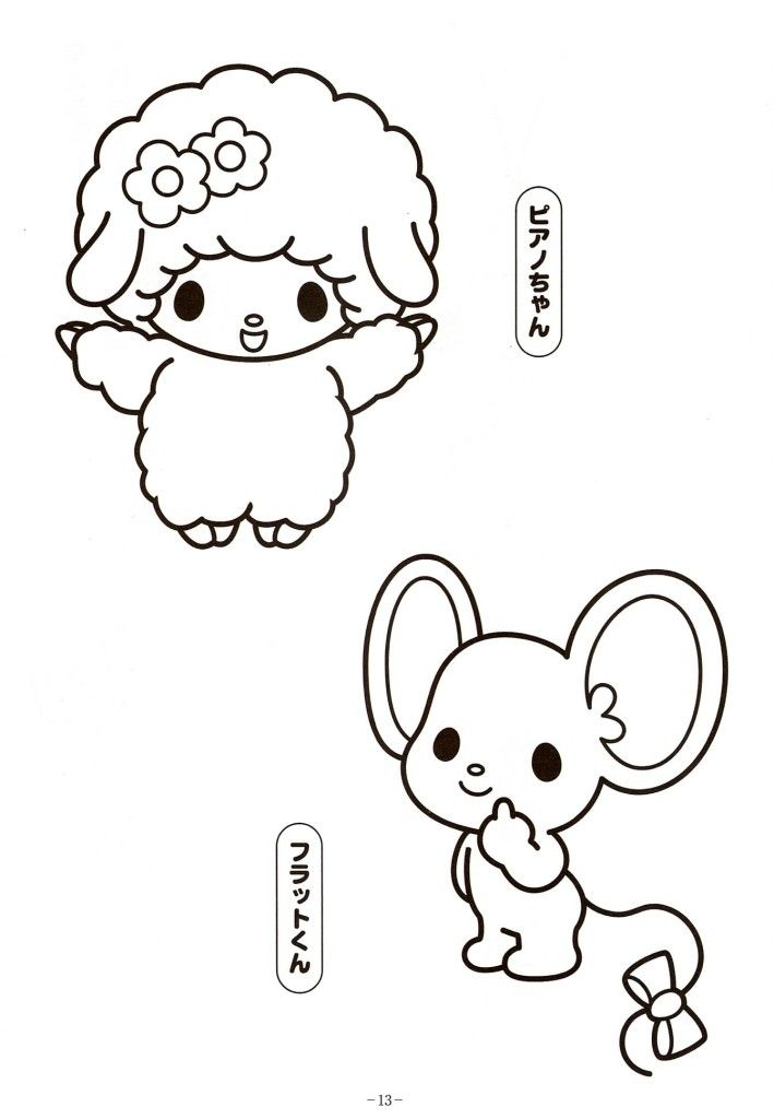... Coloring Pages - K...
