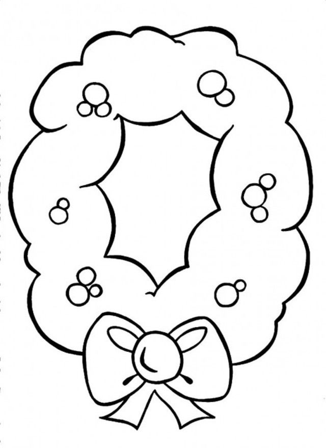 Pretty Ornament For Christmas Printable Coloring Pages | Laptopezine.