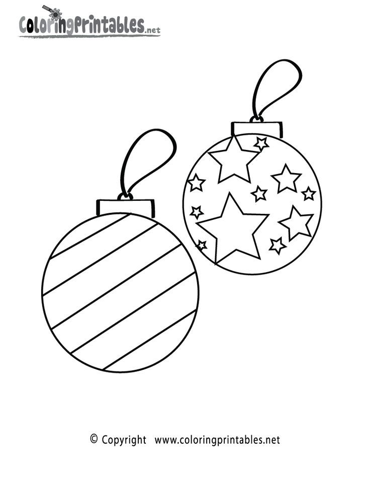 Printable Ornaments Coloring