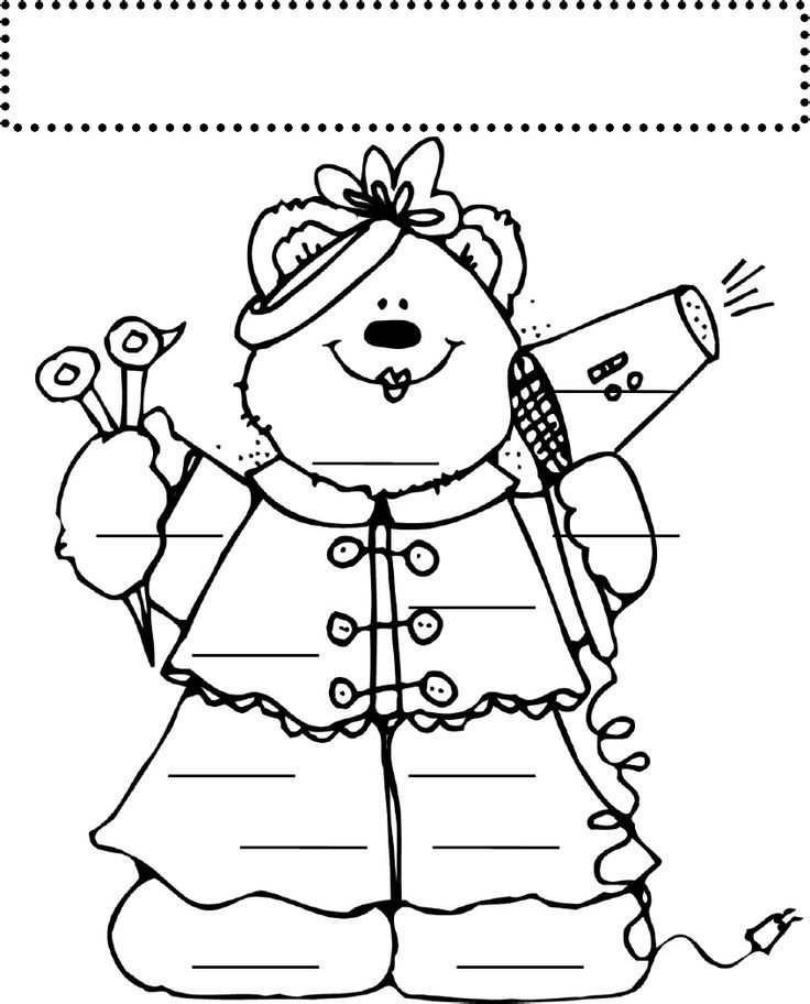 Tootsie Roll Page Coloring Pages
