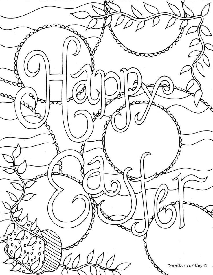Doodle coloring pages az coloring pages for Doodle art free