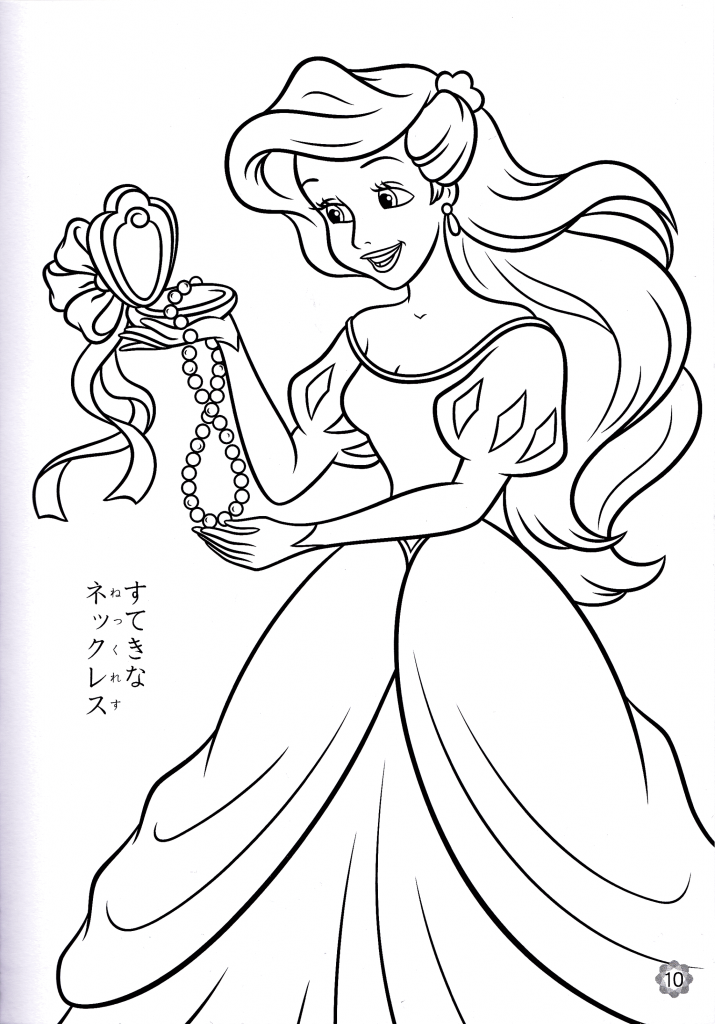 Princess Coloring Pages For Girls Coloring Home Easy Princess Coloring Pages Printable