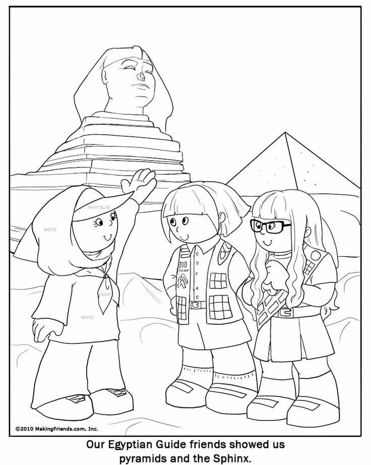 Egyptian Girl Guide Coloring Page | Adorepics
