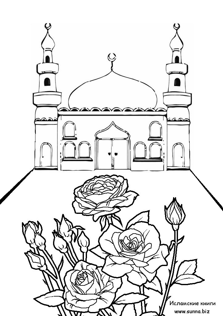 Islamic Coloring Pages Az Coloring Pages Islamic Colouring Pages