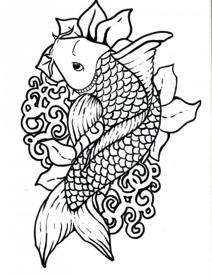 Koi Fish Coloring Pages | 99coloring.com