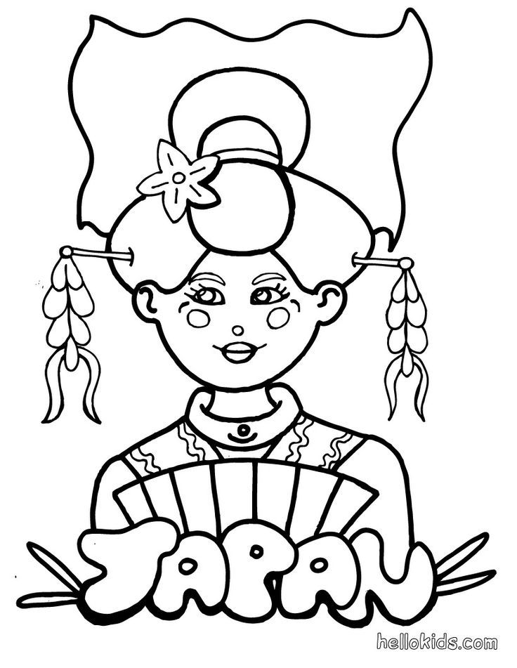 japanese flag coloring pages - photo#40