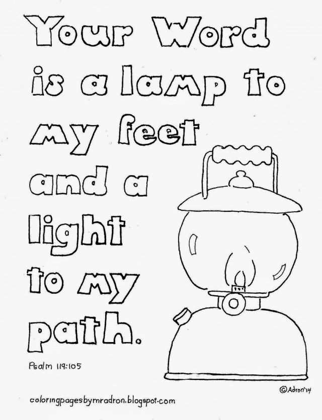 psalm 23 coloring pages coloring pages for kids by mr adron your word is a lamp to my - Psalm 23 Coloring Page