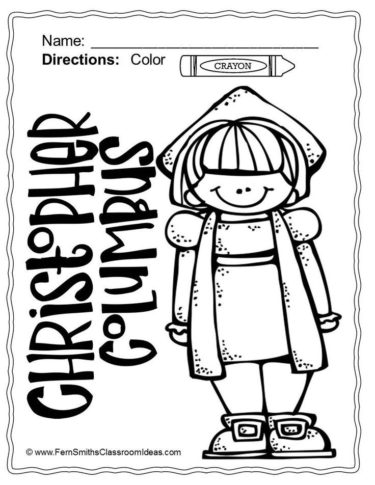 columbus day fun color for fun printable coloring pages - Christopher Columbus Coloring Page