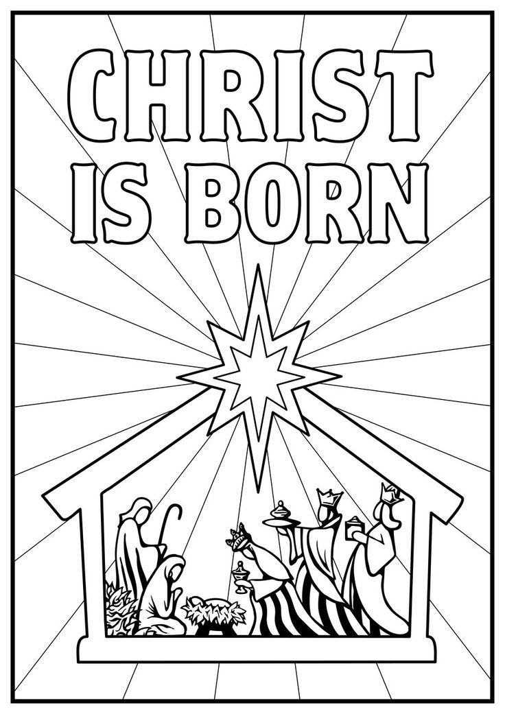 nativity scene coloring book pages - photo#3