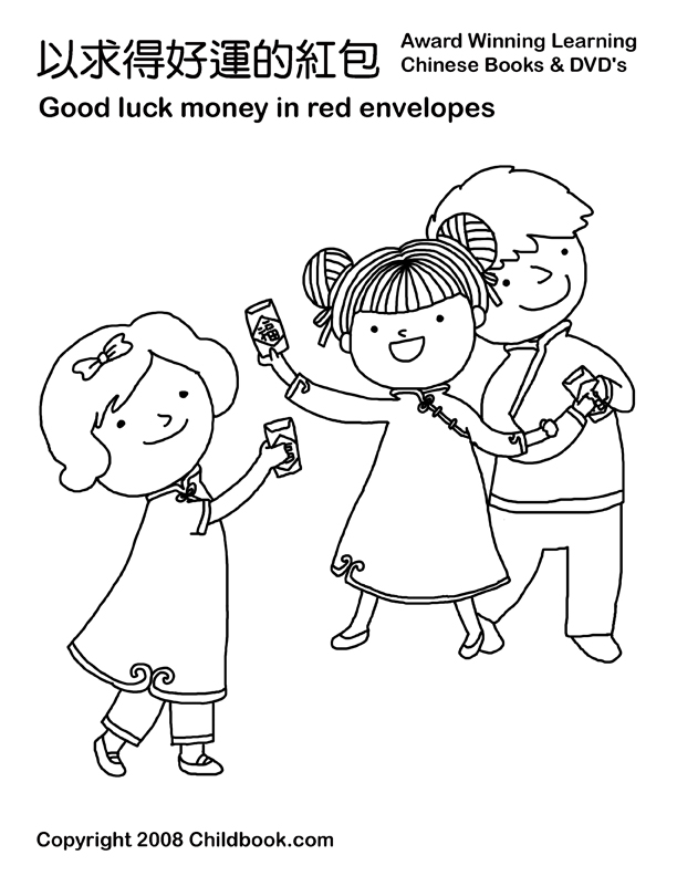 money coloring pages for preschoolers - photo#24