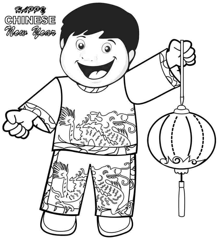 Chinese new year coloring page coloring home for Chinese new year animals coloring pages