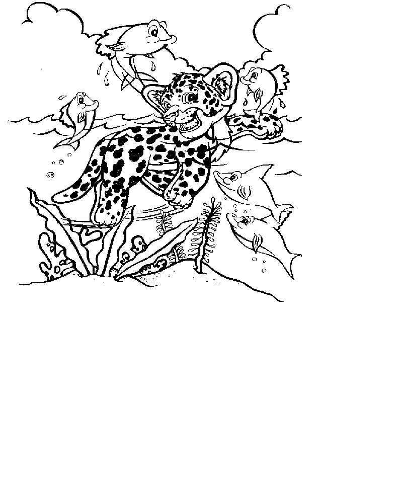 Lisa Frank Cheetah Coloring Pages