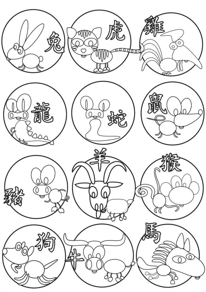 mystery machine coloring page