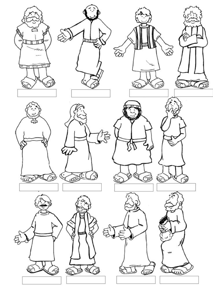 Bible Character Coloring Pages Coloring Home