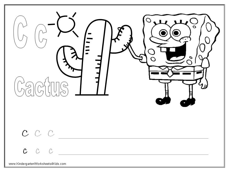 math worksheet : kindergarten abc coloring pages  k5 worksheets : Kindergarten Worksheets Alphabet