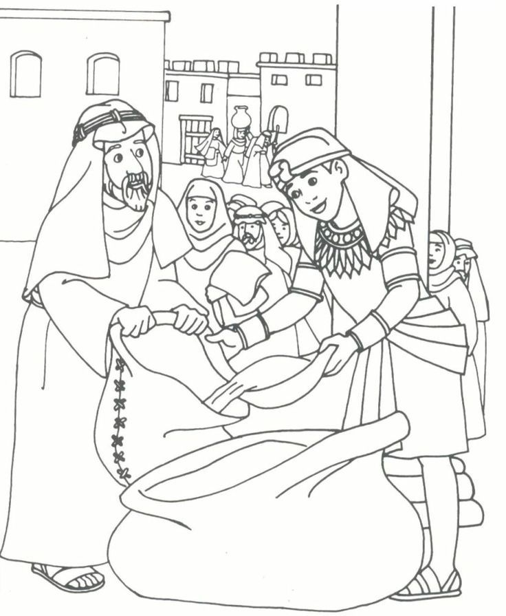 Joseph & brothers coloring page | Bible lessons on Joseph