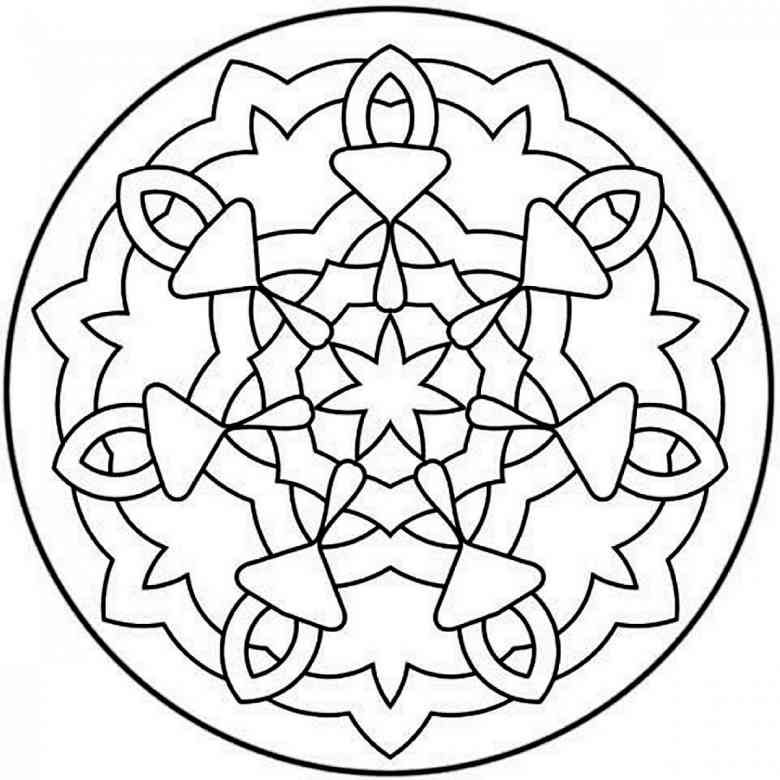 Mandala Coloring Pages Adults Printable
