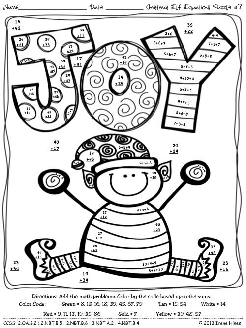 christmas multiplication coloring sheets view source