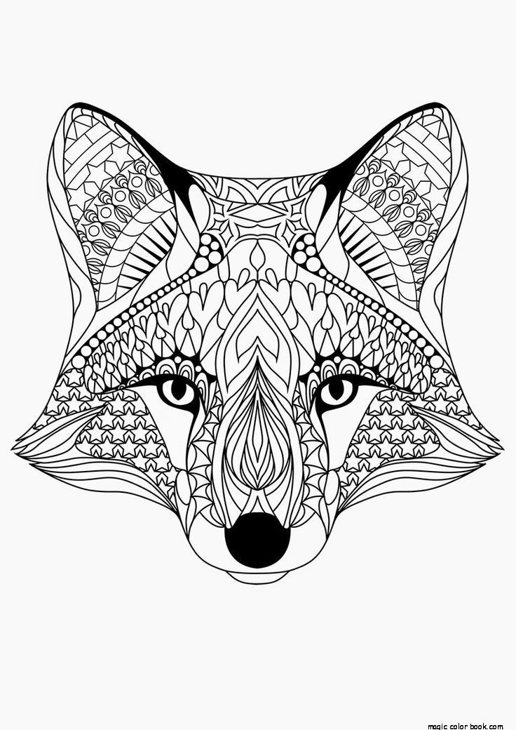 Coloring Pages Of Pattern Animals : Animal Mandalas Coloring Pages Coloring Home
