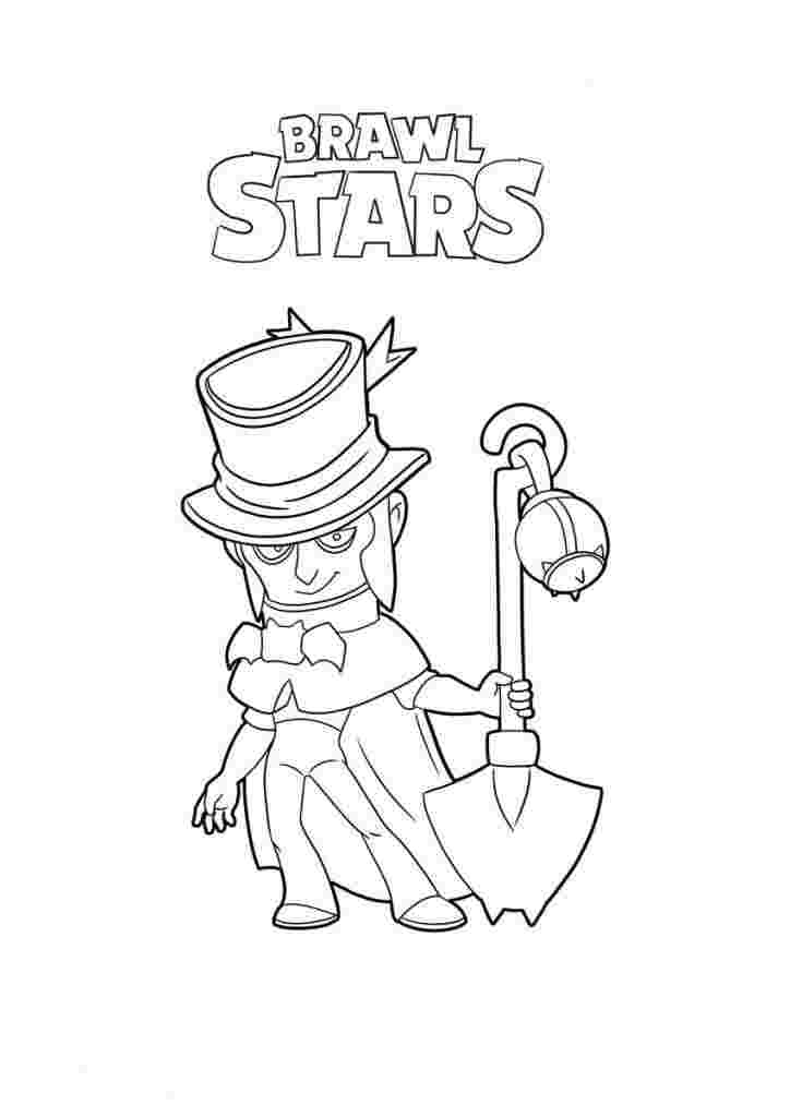 brawl stars coloring pages leon brawl stars coloring pages ...