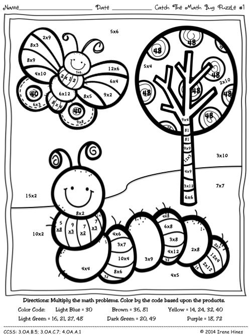 free multiplcation coloring pages - photo#13