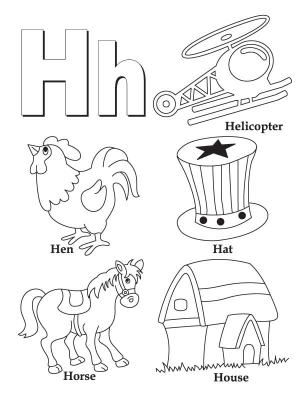 7 letter words that start with h things that start with the letter h coloring pages 20282 | 7iaRx47rT