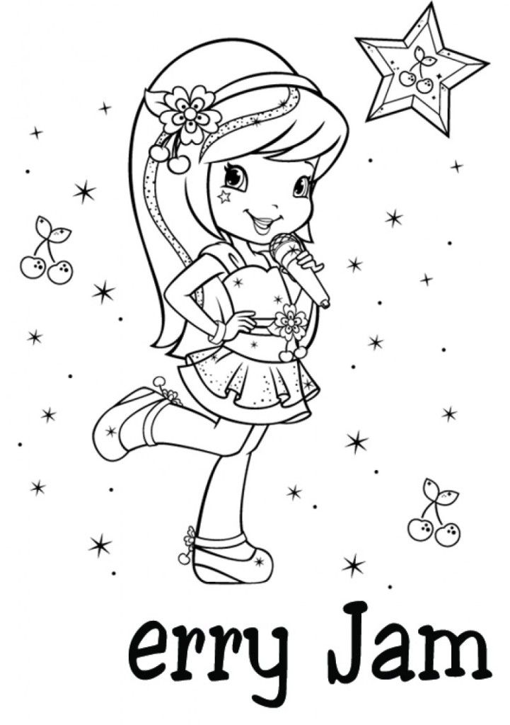 picture about Strawberry Shortcake Printable Coloring Pages referred to as Strawberry Shortcake Cherry Jam - High definition Printable Coloring