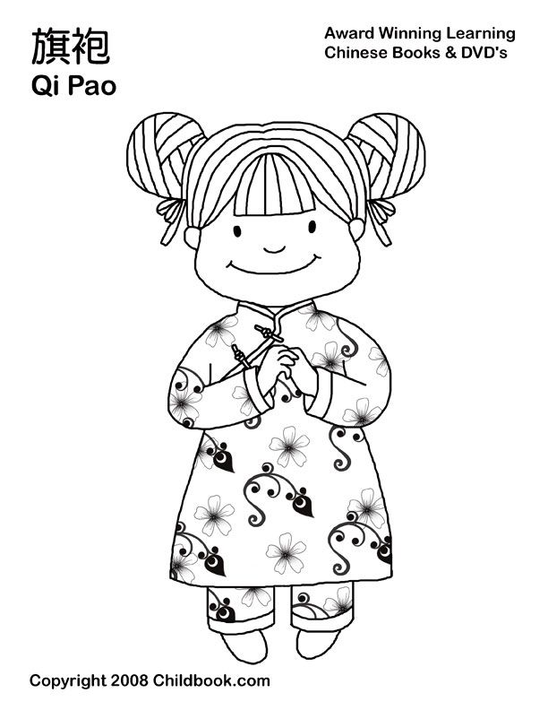 Cartoon Baby Girl Coloring Pages - Free Printable Coloring Pages