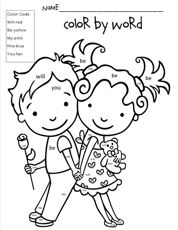 valentine coloring pages by number - photo #39
