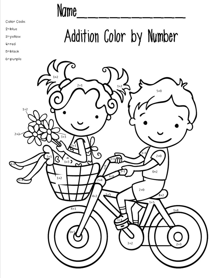 valentine coloring pages by numbers - photo #33