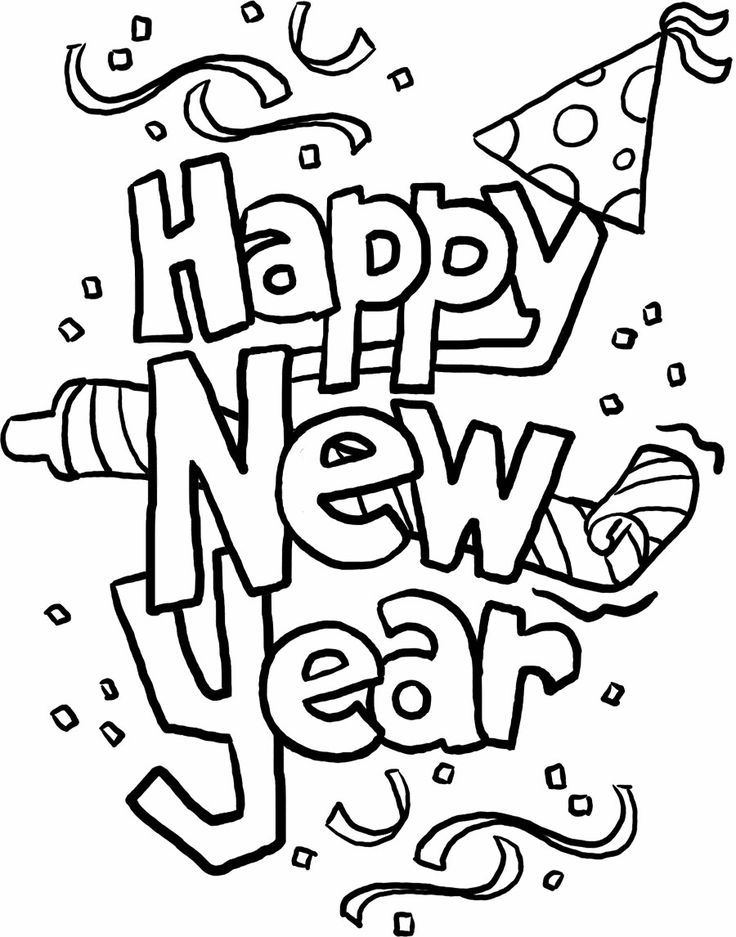 Happy New Year Cards Coloring Page | CrAft cArds Happy New YeAr | Pin…