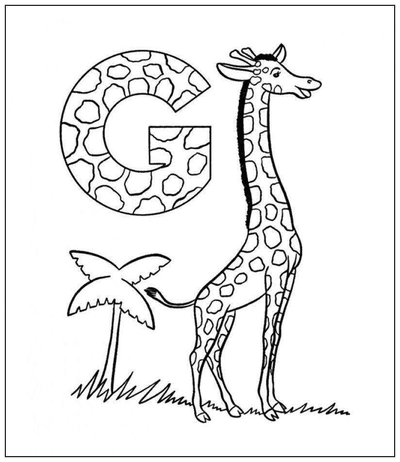 G по раскрасками