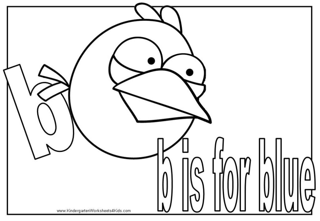 Letter R Coloring Page Coloring Home Coloring Coloring Pages