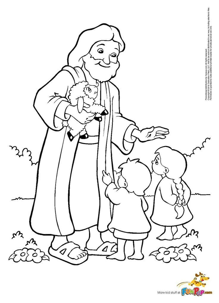 kids fun coloring pages printables - photo#23
