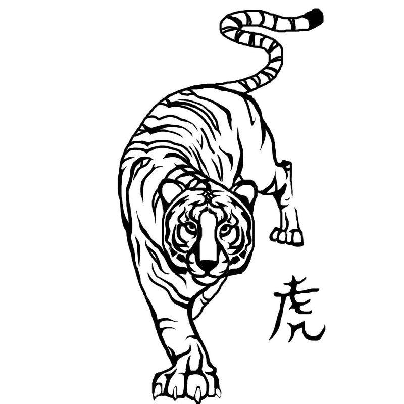 Silhouette Tiger Tattoo Stock Photos Page 3 Pixmac