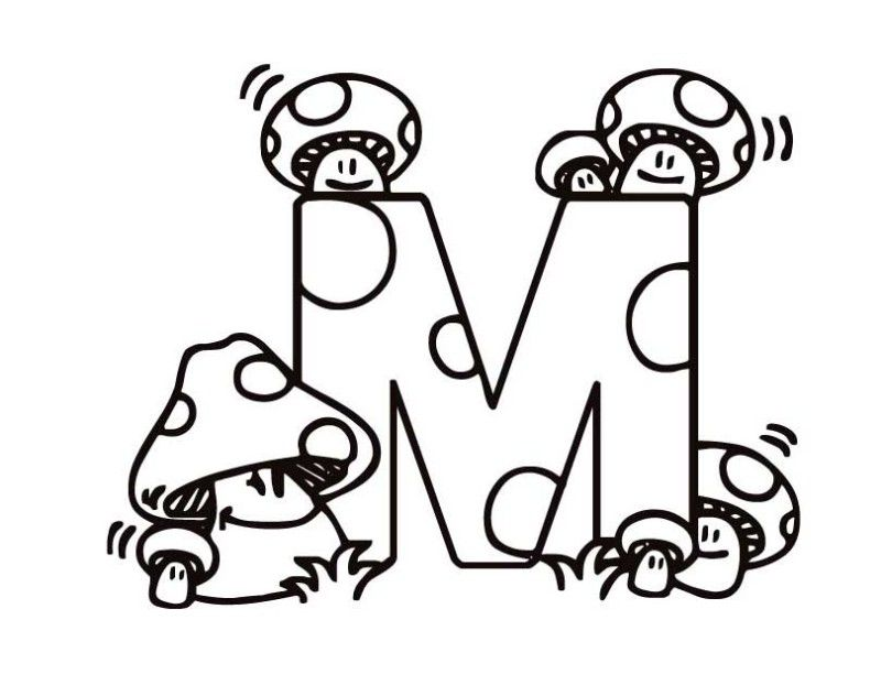 Free Printable Letter M Coloring Pages : The letter people coloring pages for free