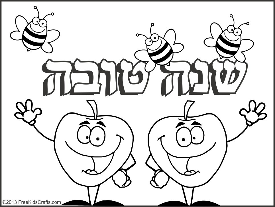 rosh hashanah coloring pages - photo#3