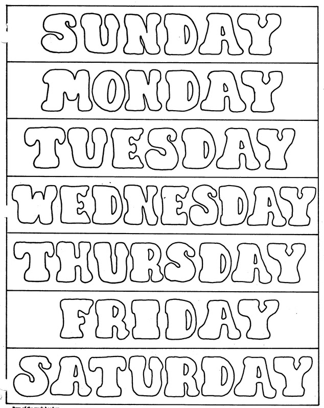 Of The Week Coloring Pages For Free Days