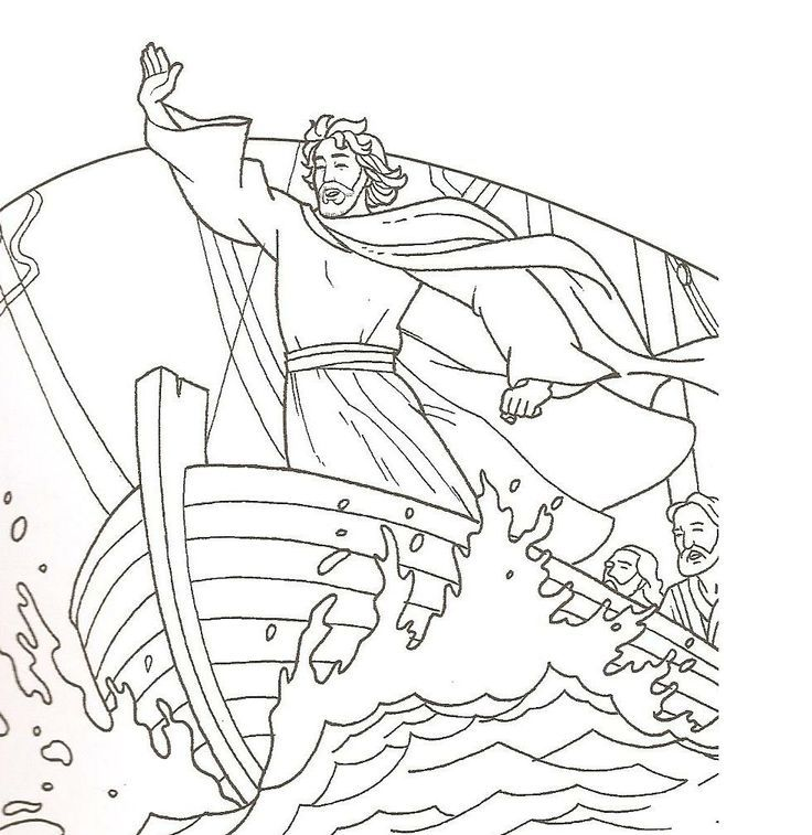 ocean storm coloring pages - photo#3